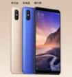 Xiaomi Mi Max 3 — раскрыты ключевые характеристики фаблета