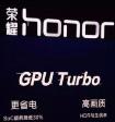 Технология GPU Turbo будет доступна для устаревших смартфонов