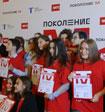 МТС и Государственная Третьяковская галерея объявили об открытии специальной экспозиции «Авангардист Поколения М»