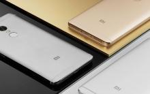 Анонс Xiaomi Redmi Note 4: ничего нового, зато дешево