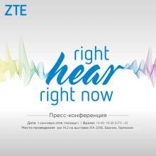 ZTE зазвучит абсолютно по-новому на IFA 2016