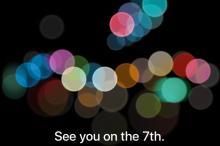 Официально: дата презентации iPhone 7 и iPhone 7 Plus