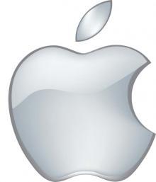 Apple сообщила о презентации новинок