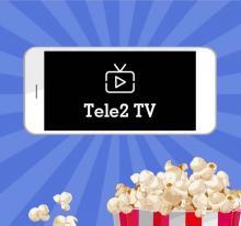 Tele2 обновила мобильное телевидение