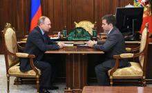 Доклад: о реализации проектов «ГИС ЖКХ» и «Почта Банка»