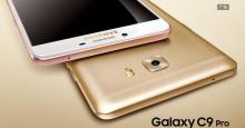 Анонсирован Samsung Galaxy C9 Pro с 6 ГБ оперативной памяти