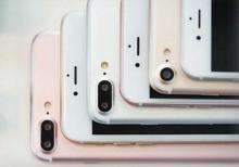ФАС проверит цены на iPhone 7 в России