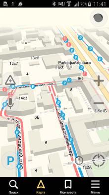 Яндекс.Навигатор поможет найти парковку