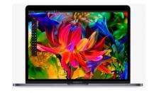 Apple представила новый MacBook Pro