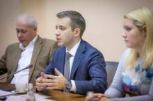 В Минкомсвязи России обсудили формирование единого цифрового пространства ЕАЭС