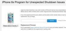 Apple запустила инструмент для проверки iPhone 6S