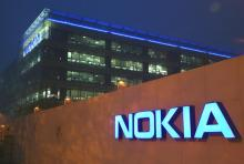 Nokia делает ставку на традиции бренда