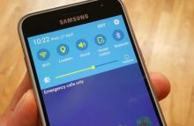Samsung снова переименовала пользовательский интерфейс