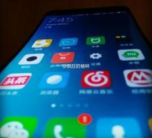 Xiaomi работает над необычным изогнутым дисплеем