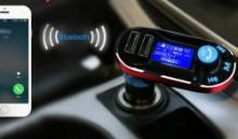 TomTop объявляет распродажу на «автомобильные» гаджеты