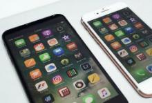 В России снизились цены на iPhone 7 и iPhone 7 Plus
