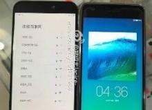 Xiaomi Mi5C снова протестировали в Geekbench