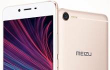 Анонсирован Meizu E2 с 4-диодной вспышкой