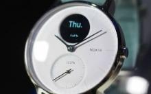 Nokia анонсировала умные часы и другие продукты для здоровья