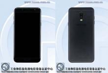 Samsung Galaxy C7 замечен в Geekbench с Helio P20