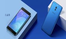 Анонс Meizu M6 Note: на Snapdragon и с двойной камерой