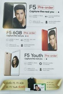 Безрамочный смартфон Oppo F5: первые подробности и характеристики