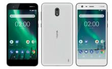 Сколько будет стоить Nokia 2?