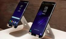 Samsung Galaxy S9/S9 Plus могут выпустить в январе