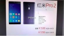 Xiaomi Redmi Pro 2 — первые подробности