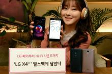 Ударопрочная новинка LG X4+