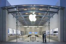 iOS 11.2.6 исправляет смешную ошибку Apple