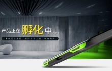 Известны характеристики игрового смартфона Xiaomi Black Shark