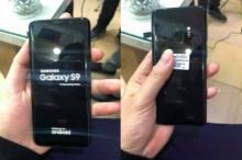 В сеть попали реальные фотографии Samsung Galaxy S9