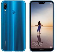 Распаковка Huawei P20 Lite на видео
