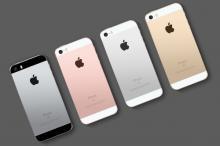 iPhone SE 2 может выйти в мае