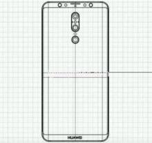 Huawei Mate 20 замечен на фото