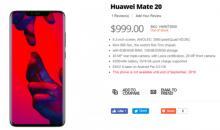 Основные технические характеристики Huawei Mate 20 замечены в сети