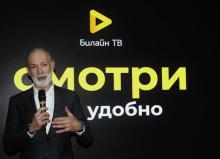 Билайн предлагает антиоператорское телевидение
