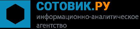 http://www.sotovik.ru/