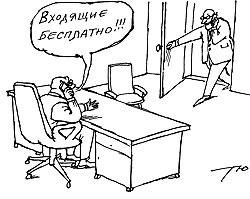 sotovik.ru/images/news/11.05.2006/60511_ma29.jpg