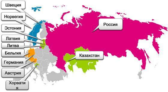 http://www.sotovik.ru/images/news2/02.06.2011/1kz.jpg