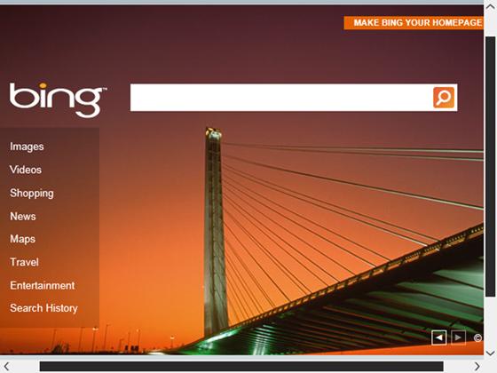 У Bing новый интерфейс