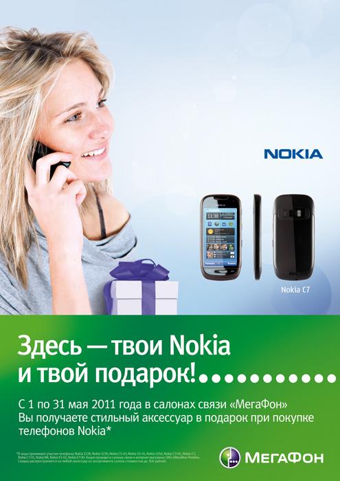 Дешевые поздравление на телефон