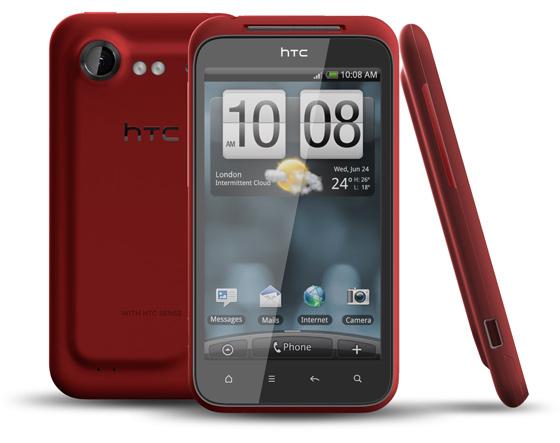 Напомним, изначально HTC Incredible S. Новинку можно приобрести в розничных...  Красный HTC Incredible S...