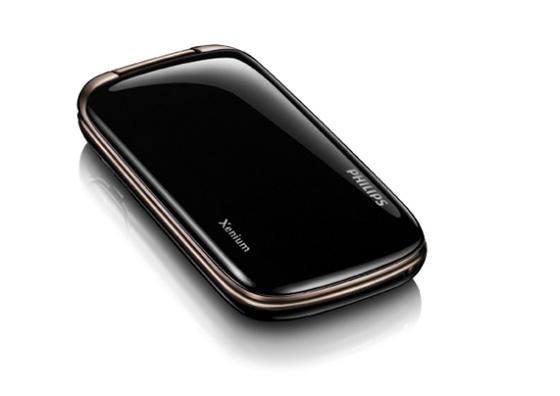 аврора какие телефоны имеются в продаже квартира продается