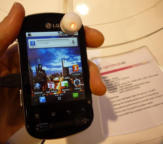 Actualizacin LG P350 ME - YouTube