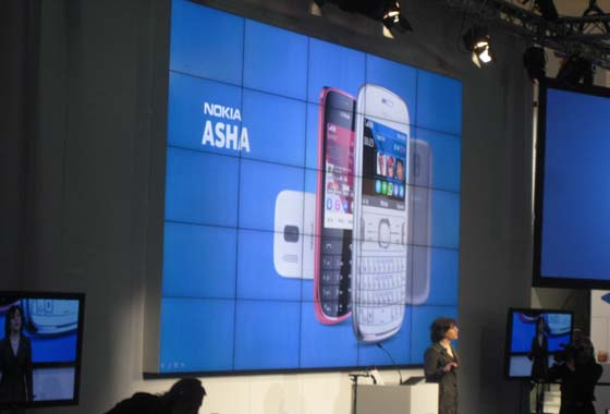 103 [MWC 2012] Nokia has proposed a new Asha phones