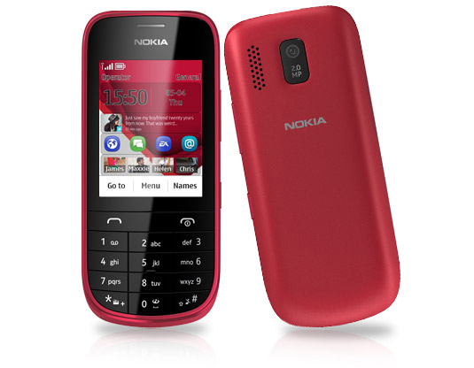 asha203 [MWC 2012] Nokia has proposed a new Asha phones