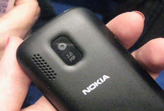 l13 [MWC 2012] Nokia has proposed a new Asha phones