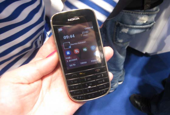 l17 [MWC 2012] Nokia has proposed a new Asha phones